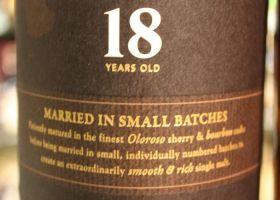 Glenfiddich 18 j oud