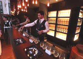 Glenfiddich bar